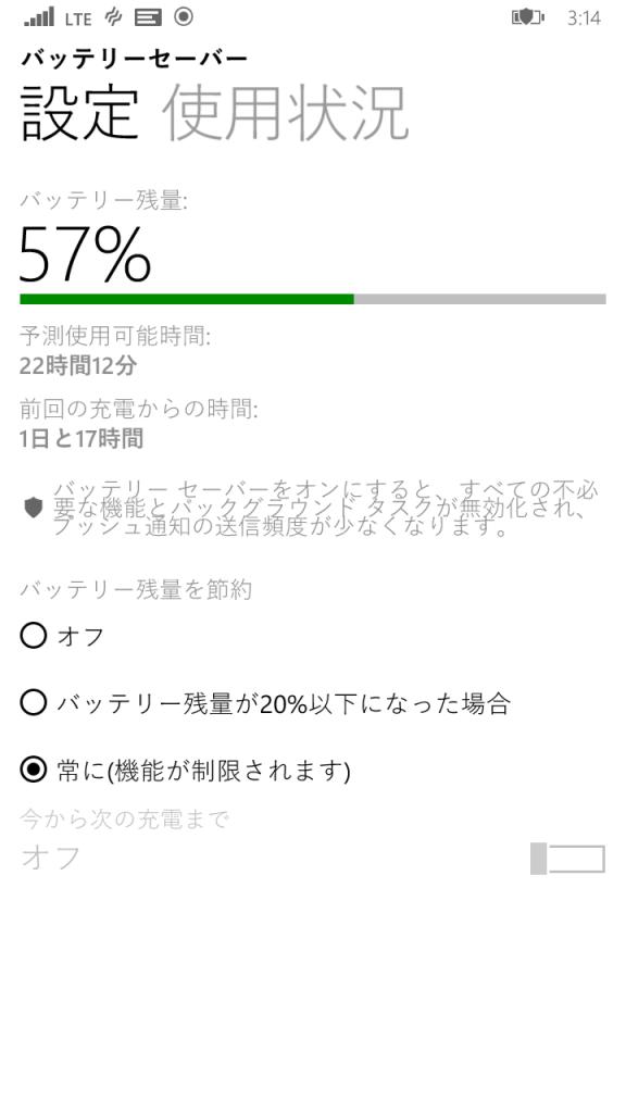 wp_ss_20150625_0001