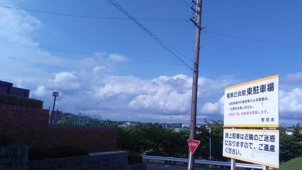 B3_okazaki