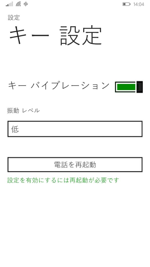 wp_ss_20150712_0007