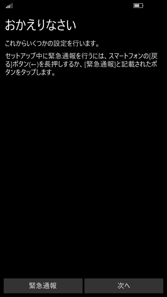 ただいま(*'▽')ノ