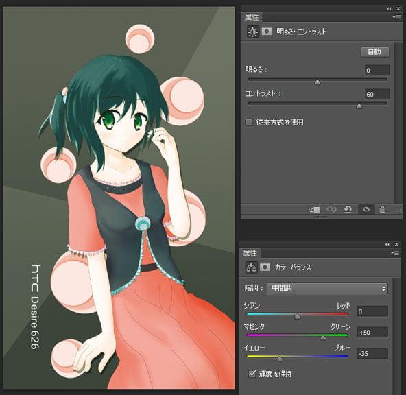 626_color