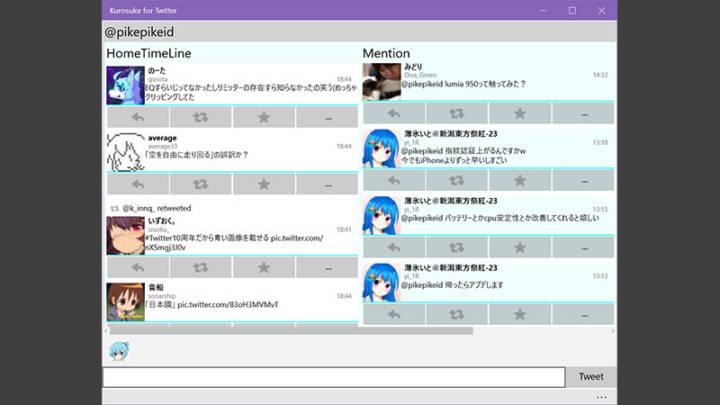 Kurosuke-for-Twitter-2